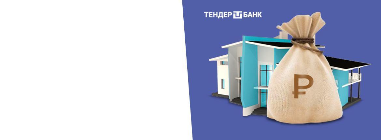 адрес банка хоум кредит в москве главный офис ipad другое занимает много места